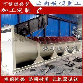 南宁新型洗砂机厂家 洗砂机质量参数 螺旋洗砂机作用