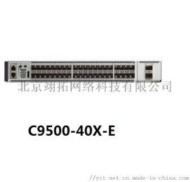 思科 C9500-40X-E 40口万兆交换机