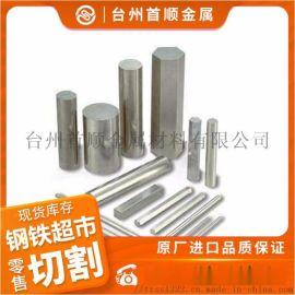 45Mn钢材圆钢 规格齐全 材质保障