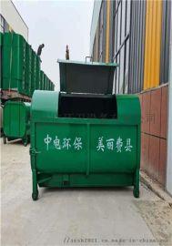 勾臂式垃圾箱 自卸式垃圾箱 户外3立方垃圾箱