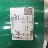 316L不鏽鋼板廠家報價  衡水1cr18ni9ti不鏽鋼板
