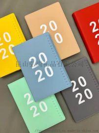 昆山定制2020年历本记事本定制可印logo