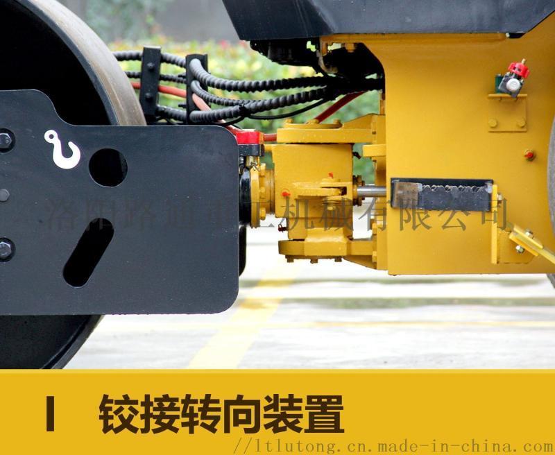 6吨的单钢轮压路机振幅是多少频率多少