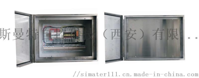 防爆端子箱SR-FB45D