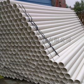 白色布线工程预埋电线套管PC穿线管