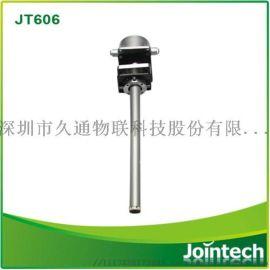液位传感器传感器油感 久通物联JT606油感