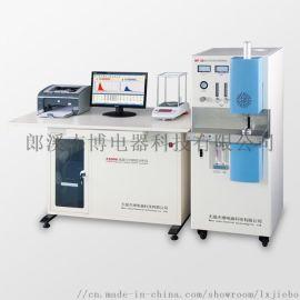 锂电池碳硫分析仪 江苏杰博CS996碳硫分析仪