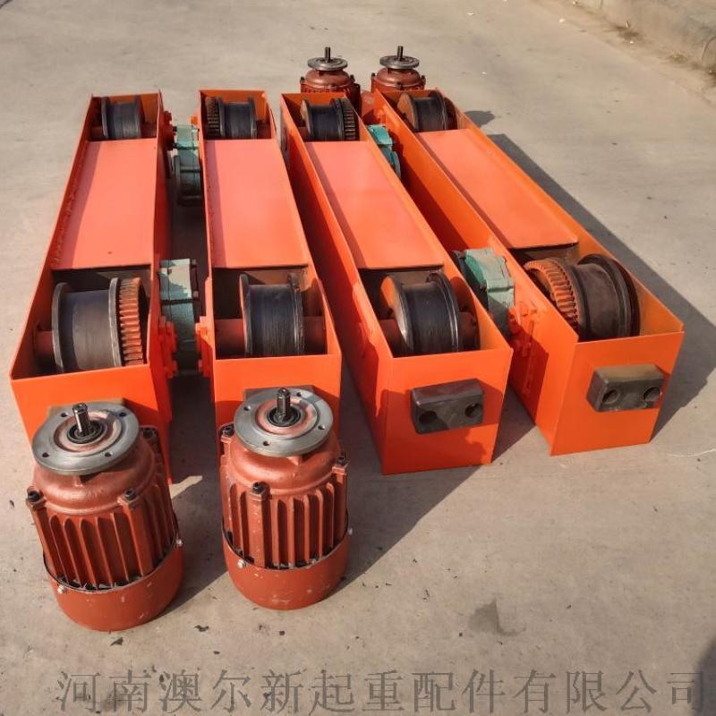 单梁起重机端梁 LD200/300/400车轮梁头