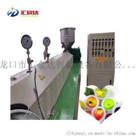 EPE发泡网套设备哪家好 团购无结网生产设备