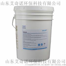 酸式反渗透膜阻垢剂EN-180厂家
