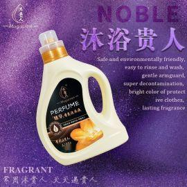 洗衣液批发价格是多少钱一瓶,沐贵人洗衣液国标産品
