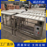 休閒荷包蛋機器,不鏽鋼荷包蛋機,醬油荷包蛋機器