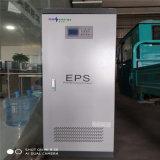 EPS電源9KWEPS應急電源檢測