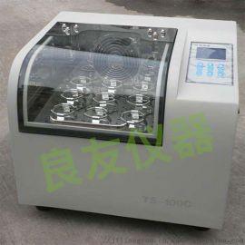 TS-100C台式空气浴恒温摇床