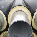 林芝直埋整體式預製保溫管DN1400/1420聚氨酯發泡保溫管