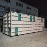 地埋式玻璃钢水箱化工用成品水箱厂