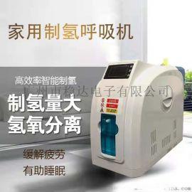 日本进口氢气呼吸机家用制氢气机吸氢机吸氢仪