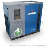 柳州富达LU37-132G螺杆式空压机