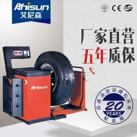 艾尼森WB180大车轮胎平衡机动平衡机汽车平衡机