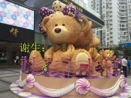 拥抱玻璃钢泰迪熊雕塑就是拥有许多许多的幸福