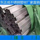 河源拉丝316不锈钢方管80*80*1.4报价
