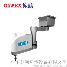 深圳 SCARA工业机器人 YPJX-5215