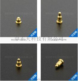 生产POGO PIN弹簧顶针厂家充电铜柱(可定制)
