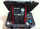 攜帶型智慧超聲波探傷儀JUT800