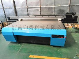 瓷砖玻璃打印机,广告亚克力PVC打印机,手机打印机