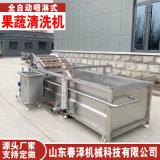 毛豆生产流水线 鲜花生芋头深加工成套机械设备