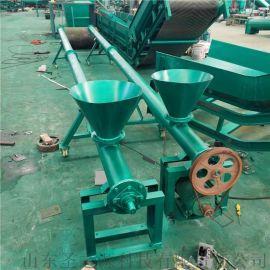 螺旋运输提升机价格优 定量螺旋提升输送机出厂价