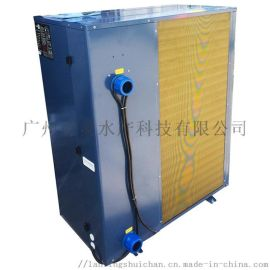 渔悦 水源热水器 水源冷暖机 水源水产养殖热泵