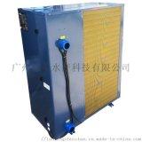 漁悅 水源熱水器 水源冷暖機 水源水產養殖熱泵