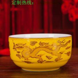 景德镇陶瓷餐具专业厂家定做寿碗来样定制寿碗