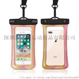 厂家直销时尚户外运动手机防水袋
