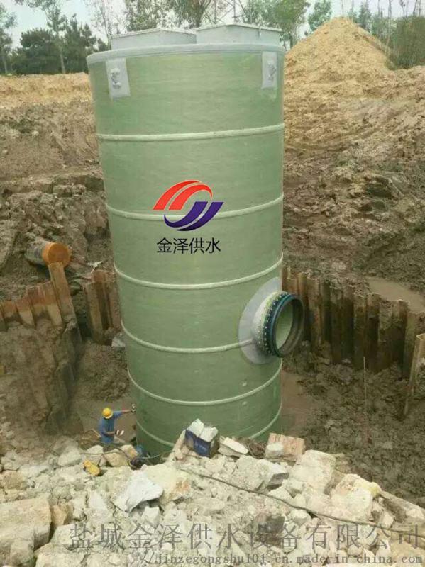 湖南益陽玻璃鋼污水泵站 出廠價格