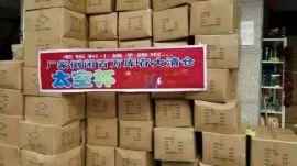跑江湖地攤熱賣摔不破水杯20元模式廠家