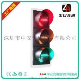 嘉峪关交通信号灯供应商 led交通红绿灯厂家