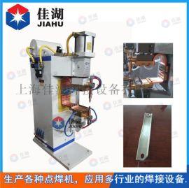 点焊机 电阻点焊机_上海佳湖焊接设备有限公司制造商