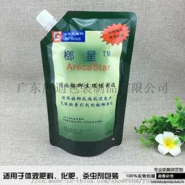 铝塑槟榔浓缩液体肥料农药防腐蚀复合袋