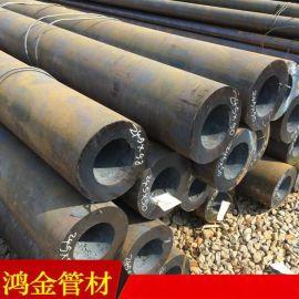 宝钢27SiMn无缝钢管76*16合金钢管供应商