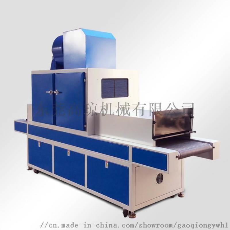 PCB用UV乾燥設備,PCB用UV光固機