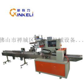 新科力KL-400T 白包软抽纸包装机械