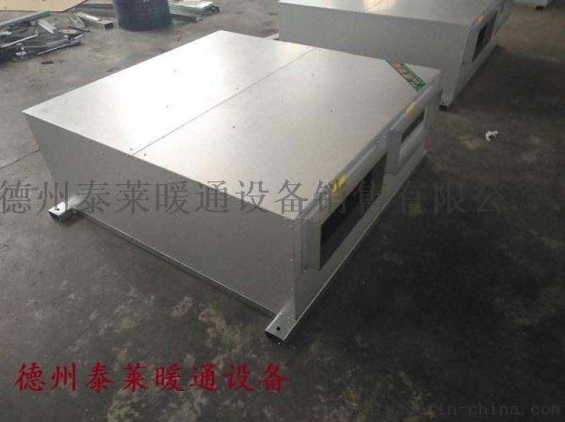 新風換氣機XHBQ-D50/60