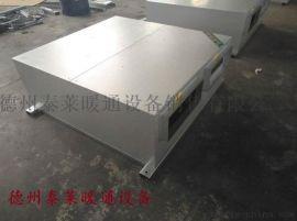 新风换气机XHBQ-D50/60