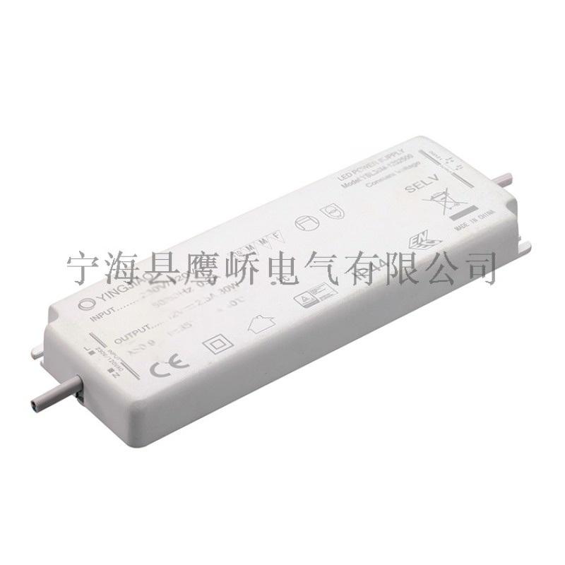 30W恆流 IP44防水超薄鏡子燈LED驅動電源