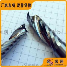 亚克力PVC高光单刃螺旋铣刀