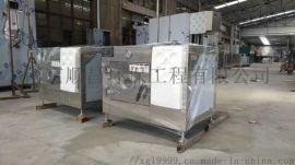 科研研发型专用微波设备,小型微波干燥机