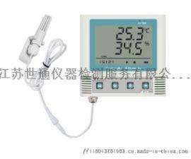 温湿度计/温湿度表校准