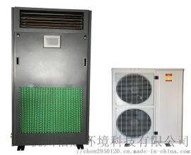 无尘车间熔喷布洁净型恒温恒湿精密除湿空调